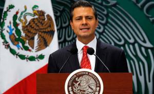 Participa EPN en la inauguración de VII Cumbre de las Américas