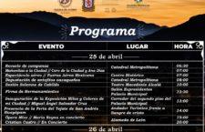 Únete a los festejos del 487 Aniversario de la elevación de Oaxaca de Juárez al rango de ciudad